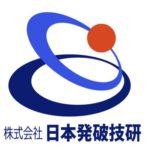 株式会社日本発破技研